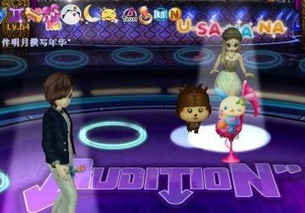 玩家可以自由选择劲舞团游戏背景