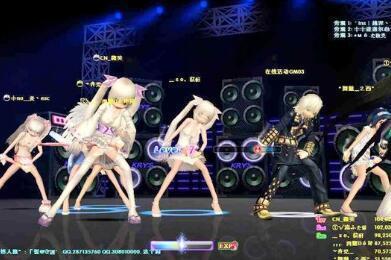 劲舞团sf自由8k舞步怎么练习